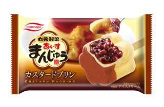 丸永製菓、あいすまんじゅう カスタードプリン