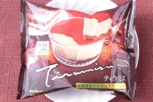 マルサラワインを隠し味に加えた北海道産マスカルポーネ使用チーズアイスに、アクセントのコーヒーソースを合わせた大人の味わい。