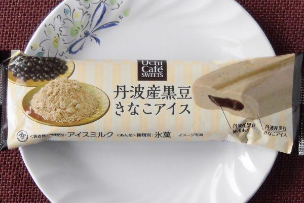 とろっとした黒豆あんを濃厚な黒豆きなこアイスで包んだバーアイス。