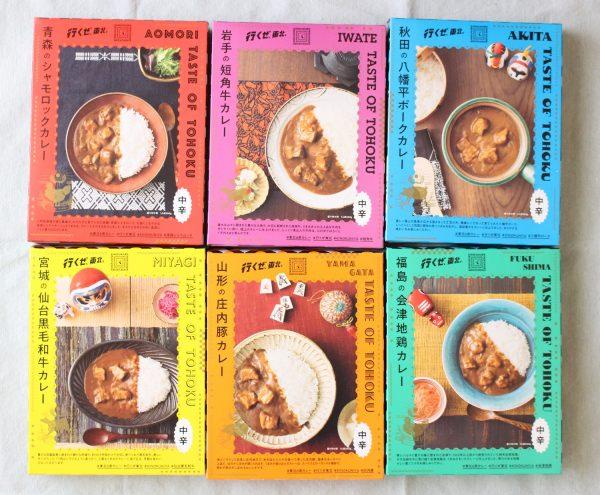 【JR東日本×紀ノ国屋】ご当地肉を味わう「東北6県カレー」発売! 一番辛いのは青森の鶏カレー