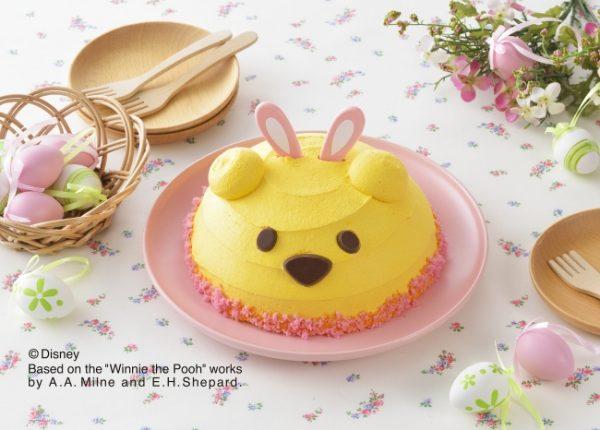「<くまのプーさん>イースターケーキ」