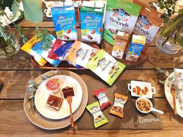 【ヘーゼルナッツ&ココナッツ】「アーモンドブリーズ」の新作アーモンドミルク2種類が上陸!