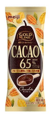明治、GOLD LINE CACAO