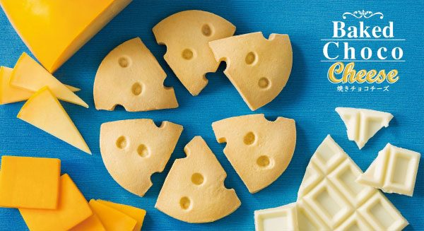 ヨックモック、焼きチョコチーズ