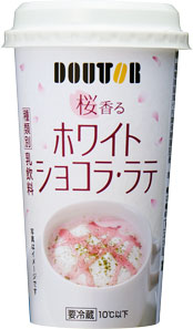 ドトール、DOUTOR 桜香るホワイトショコラ・ラテ