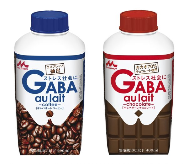 左「GABA au lait コーヒー」 右「GABA au lait チョコレート」