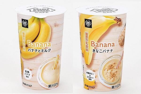 ミニストップ バナナとミルク きなこバナナ