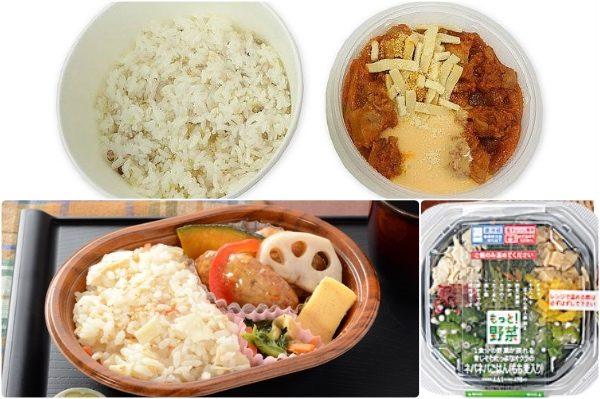 最近流行りのチーズタッカルビがコンビニ弁当に♪:みんなが食べたい! 最新コンビニ弁当ランキング
