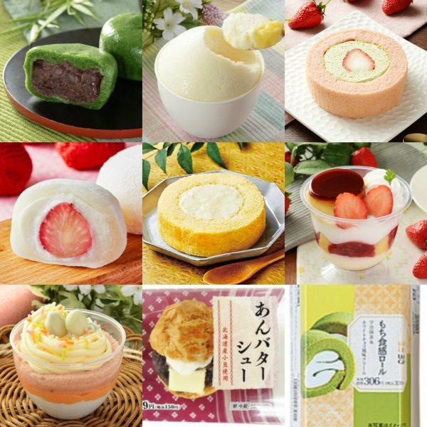 ローソンデザートランキング2018年3月!「もち食感ロール」の新作が第1位!