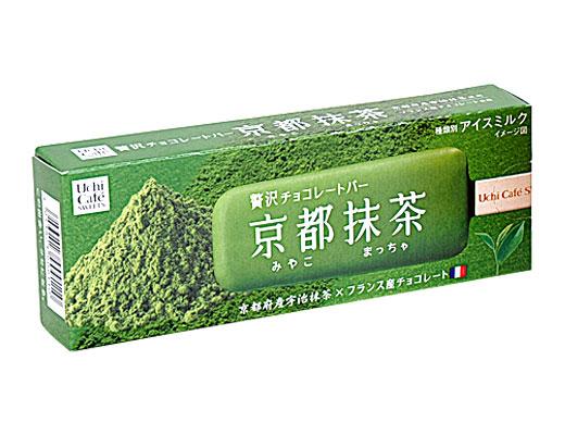 ローソン、贅沢チョコレートバー 京都(みやこ)抹茶