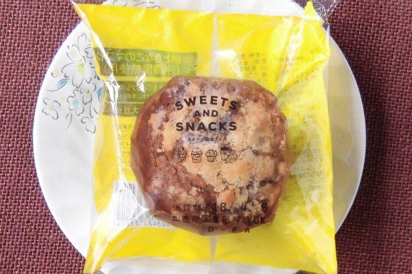 とろっとした黒蜜を沖縄黒糖や島砂糖を加えた生地で包み、きなこそぼろをトッピングしたマフィン。