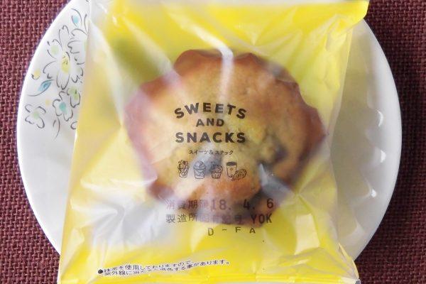 粒あんを宇治抹茶使用の生地で包み、北海道産小豆の甘納豆をトッピングしたマフィン。