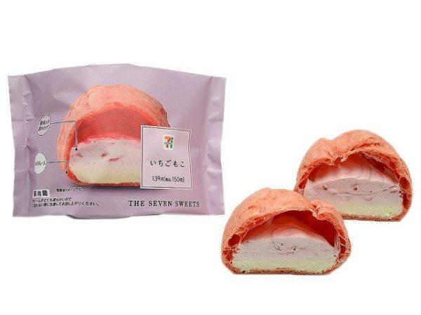 甘酸っぱい苺果肉入り苺ホイップとミルクムースを、ふんわりもちっと焼き上げた皮に詰め込んだ「もこ」シリーズ新作。