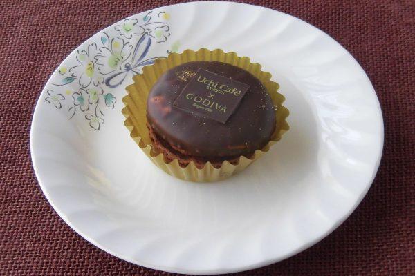 チョココーティングに金粉と金文字が映えます。