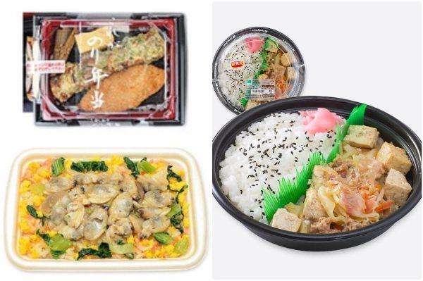和の味わい3種類:みんなが食べたい! 最新コンビニ弁当ランキング