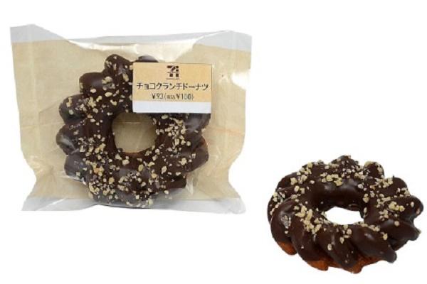 セブンイレブン チョコクランチドーナツ