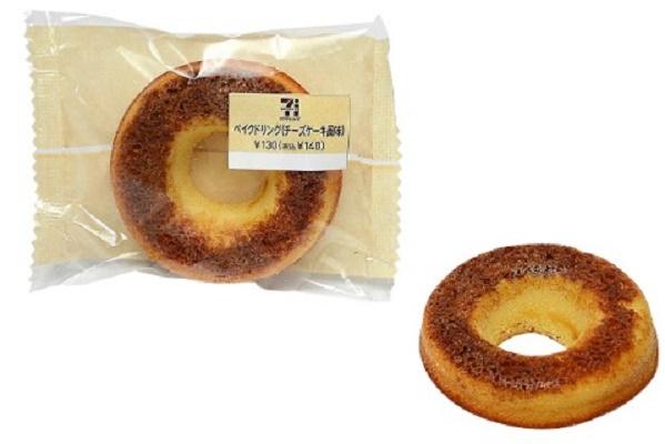 セブンイレブン 焼ドーナツ(チーズケーキ風味)