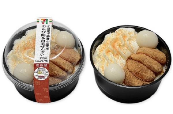 セブンイレブン 北海道十勝産小豆使用わらび餅&白玉ぜんざい