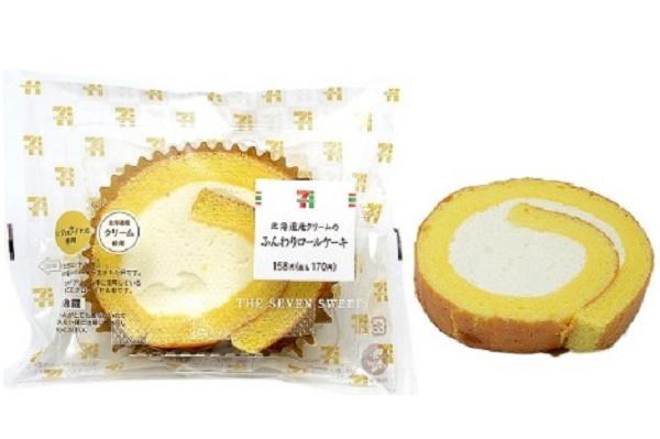 セブンイレブン 北海道産クリームのふんわりロールケーキ