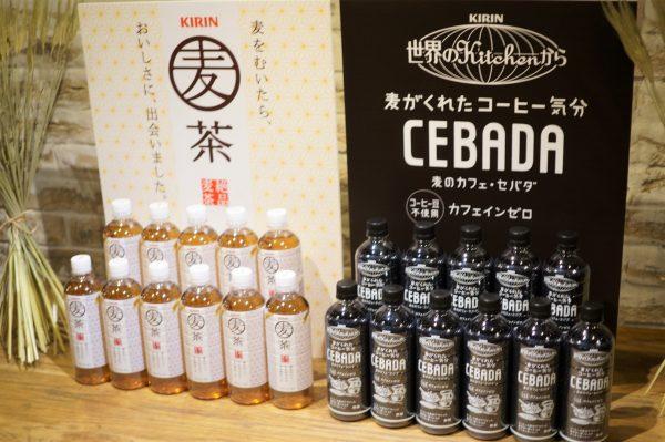 【カフェインゼロ】あま香ばしい「キリン 麦茶」と深煎り焙煎「麦のカフェ CEBADA」が新発売