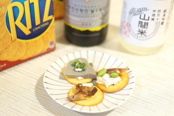 はんぺんもキムチも!47都道府県の食材で「オン・ザ・リッツ」おつまみレシピ