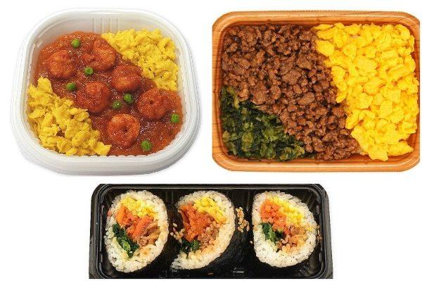 セブンの「夏丼」で一気にアツくなろう!:みんなが食べたい! 最新コンビニ弁当ランキング