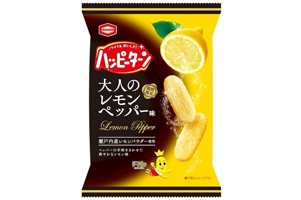 亀田製菓 ハッピーターン 大人のレモンペッパー味