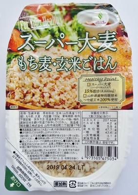 城北麺工 スーパー大麦もち麦玄米ごはん