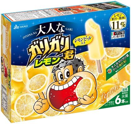 赤城乳業 ガリガリ君メロンソーダ 大人なガリガリ君レモン(マルチパック)