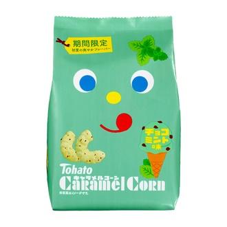 東ハト キャラメルコーン チョコミント味