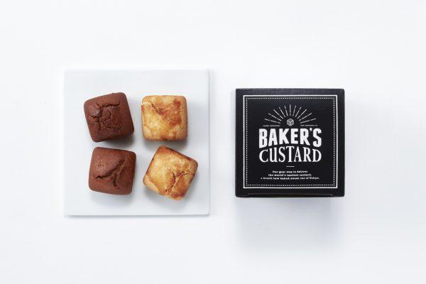 【新・東京お土産】「BAKER'S CUSTARD(ベイカーズカスタード)」からひんやり新作限定発売