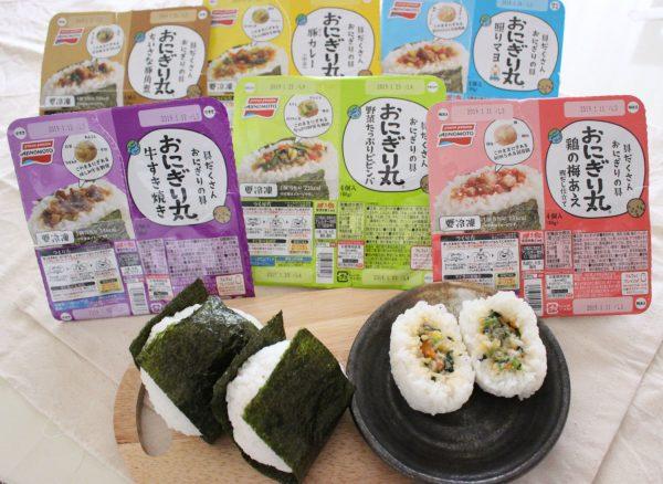 【全種類レポート】味の素冷凍食品「おにぎり丸®」は夏バテしがちな時期にもおすすめ!連載:ごはんのおとも