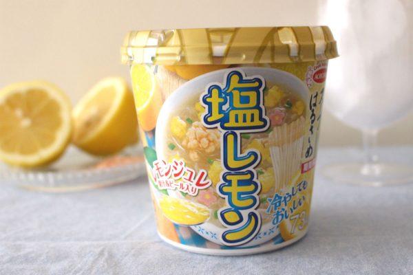 """後入れの""""レモンジュレ""""が効いてる!冷やして食べるスープ春雨「塩レモン」がおいしい♪"""