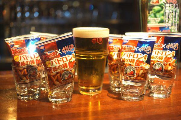 【ビールのおつまみ】英国風PUBチェーン「ハブ」限定発売!亀田の柿の種 パドロン風味のお味は?