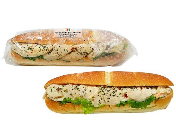 スライスしたサラダチキンをセミハードロールに、グリーンカール、キャベツ、ニンジン、タマネギなどと共に彩りよくサンドした総菜パン。