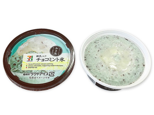 セブンプレミアム ピーチヨーグルト味氷バー チョコミント氷 フルーツ&ヨーグルト味氷