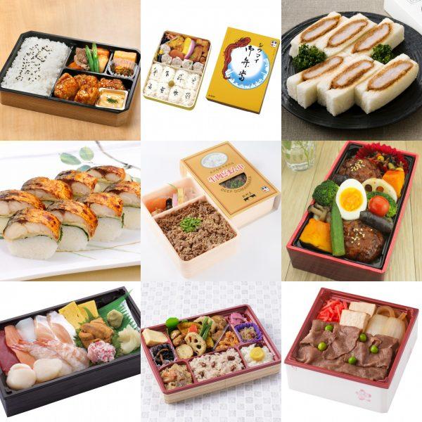 上野駅お弁当ランキング!売上BEST10の人気弁当をまとめてチェック!