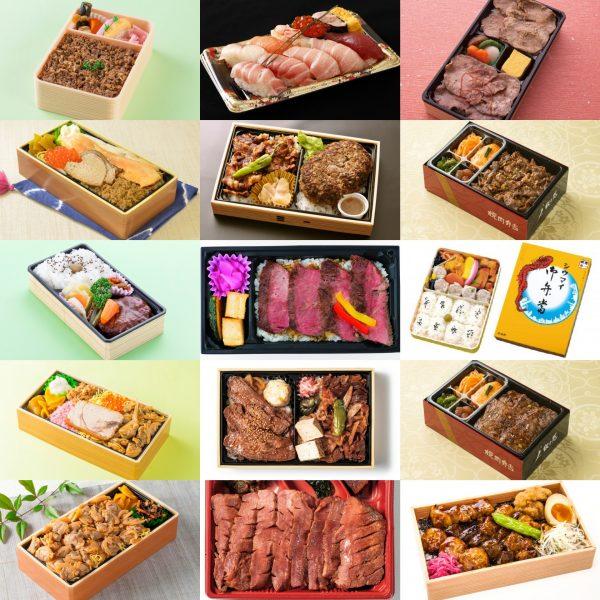 東京駅お弁当おすすめランキングBEST15!売上人気1位のお弁当を紹介!