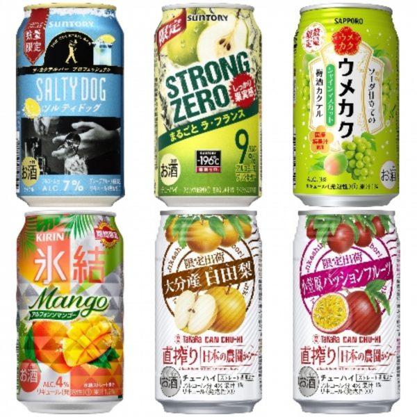 サントリー 「ザ・カクテルバー プロフェッショナル ソルティドッグ」ほか:新発売のアルコール飲料