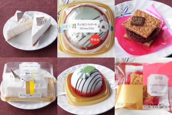 セブン・ローソン、夏に味わうケーキのトリオ!:今週のコンビニスイーツランキング