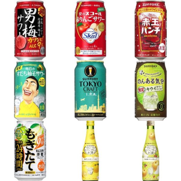 サッポロ「超男梅サワー」ほか:新発売のアルコール飲料