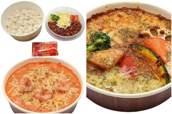 ドリアでほっこり暖まろう!:みんなが食べたい! 最新コンビニ弁当ランキング