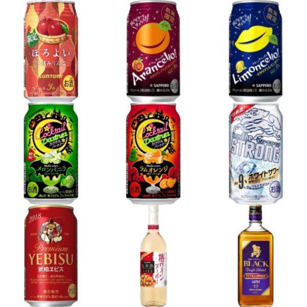 サントリー「ほろよい 手摘みりんご」ほか:新発売のアルコール飲料