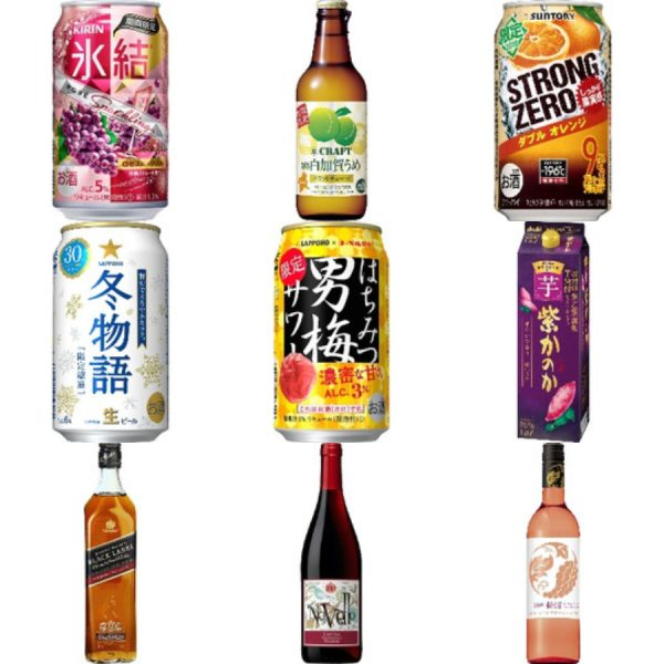 KIRIN「氷結 ロゼスパークリング」ほか:新発売のアルコール飲料