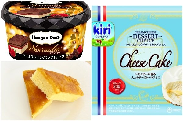 """ヘルシーに美味しく♪ローソンのチーズケーキ:みんなが""""食べたい""""新商品ランキング"""