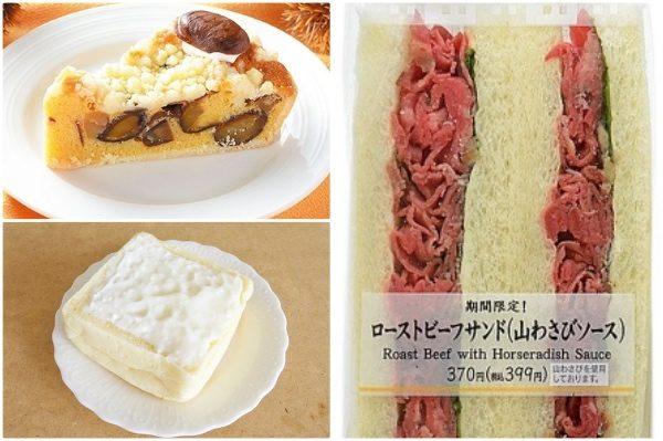 """ファミマで""""ご当地""""パンが買えてラッキー♪:みんなが""""食べたい""""新商品ランキング"""
