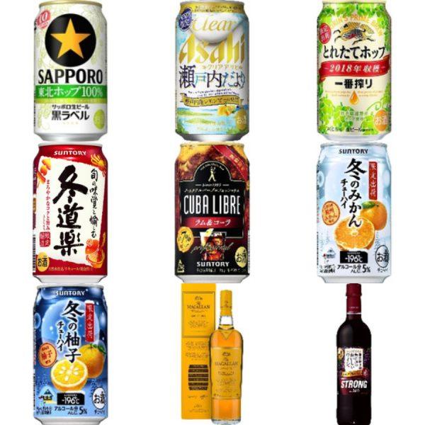 サントリー「‐196℃ 冬のみかん」ほか:新発売のアルコール飲料