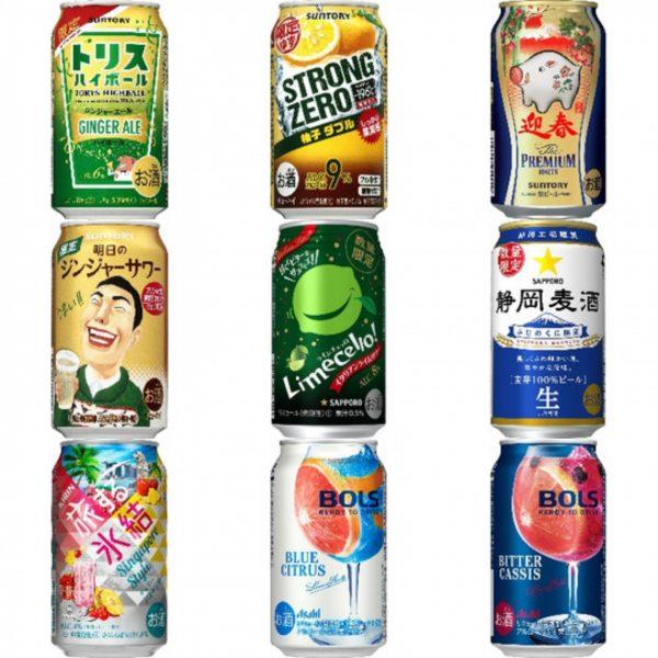 サントリー 「ストロングゼロ 柚子ダブル」ほか:新発売のアルコール飲料