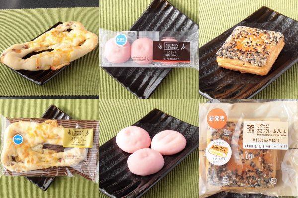 これはパンなのお菓子なの?おさつ系セブンパン!:今週のコンビニパンランキング