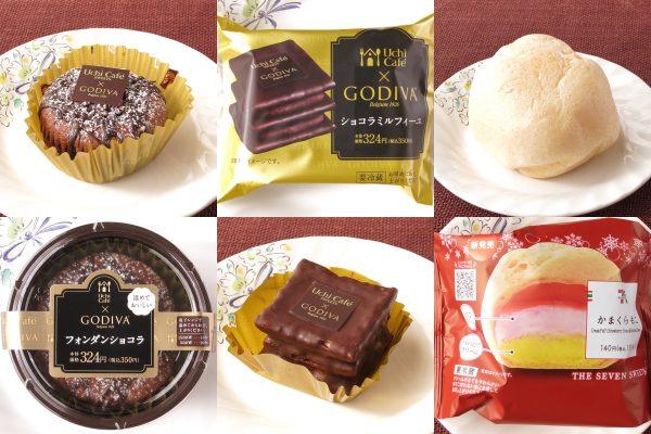 クリスマスケーキを詰め込んだようなセブン人気スイーツランクイン!:今週のコンビニスイーツランキング